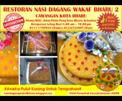 Restoran Nasi Dagang Wakaf Bharu @ Nasi Dagang Kelantan Sedap