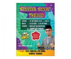 Seminar SMART Tajwid - Batu Caves 12 Okt 2019 - Sabtu